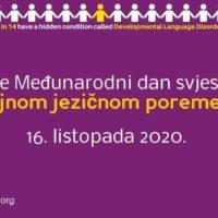 Međunarodni dan svjesnosti logo